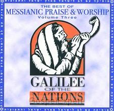 Best of Messianic worship -3-