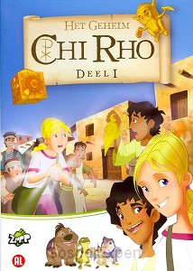 Chi Rho -1-