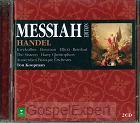 Messiah 2cd
