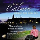 'k Zal psalmen zingen tot zijn eer