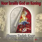 Voor Israels God en Koning (psalmen)