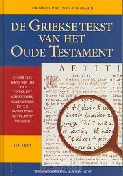 Griekse tekst vh ot leviticus