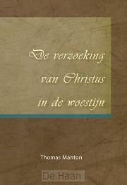 Verzoeking van Christus in de woestijn