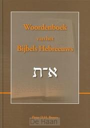 Woordenboek van het bijbels hebreeuws