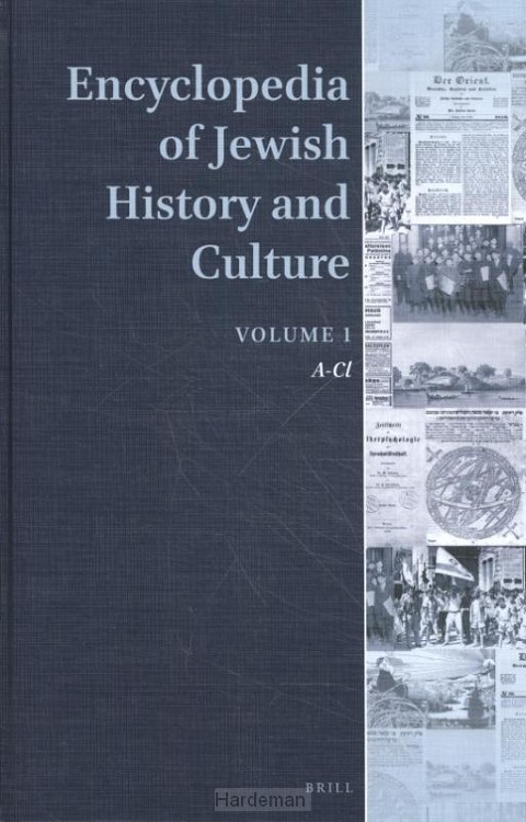 Encyclopedia of Jewish History and Culture, Volume 1