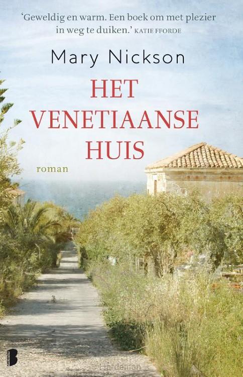 Het Venetiaanse huis