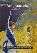 Israel leeft - Am jisrael chai