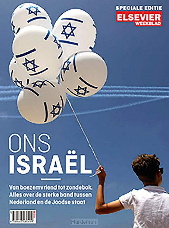 Ons Israel