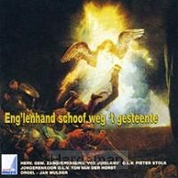 Eng'lenhand Schoof Weg...