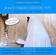 20 most famous chassidic hits