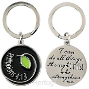 Keyring i can do all things
