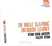 Great slavonic orthodox liturgy, the