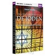 Geschiedenis Van De Joden, De (BBC)
