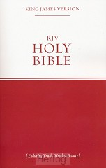 KJV outreach bible colour softcover