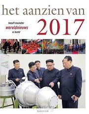 Aanzien van 2017