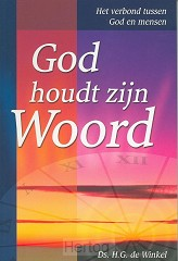 God houdt zijn Woord