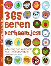 365 beren