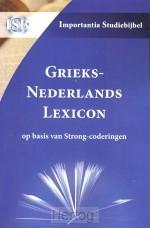 Grieks-nederlands lexicon i   POD