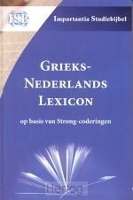 Grieks-nederlands lexicon GEB  POD