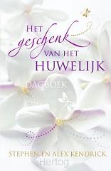 Geschenk van het huwelijk (alg ed)