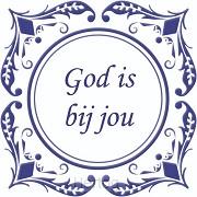 God is bij jou