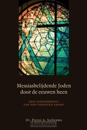 Messiasbelijdende Joden door de eeuwen h