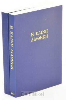 Griekse Bijbel NT Nieuwgrieks NG2