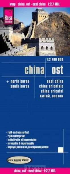Reise Know-How Landkarte China, Ost 1 : 2.700.000