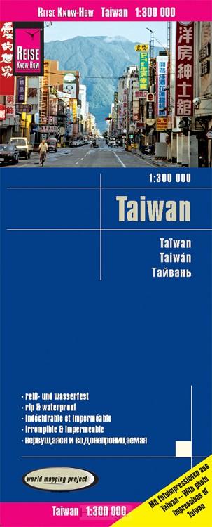 Reise Know-How Landkarte Taiwan (1:300.000)