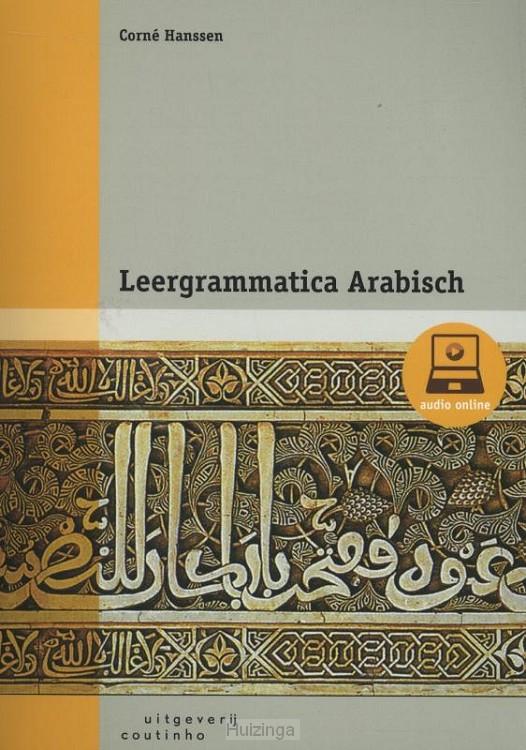 Leergrammatica Arabisch