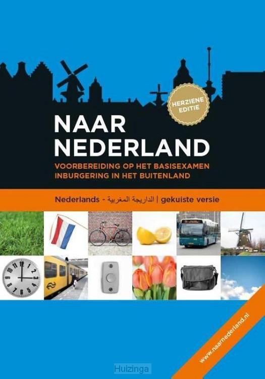 Naar Nederland / Nederlands - Marokkaans Arabisch (gekuiste versie)