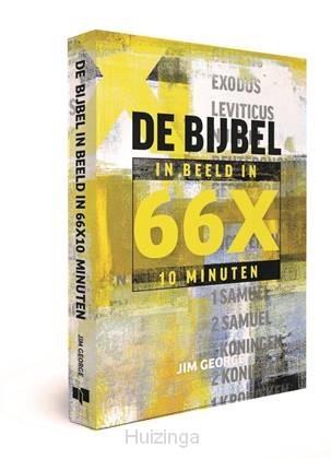 Bybel in beeld in 66 x 10 minuten