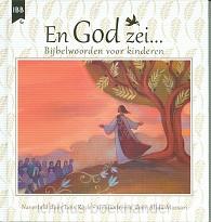 Bijbelwoorden voor kinderen
