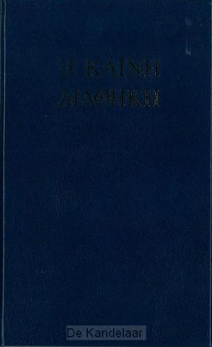 Griekse bijbel nt GRNT1