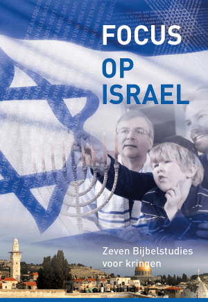 Focus op israel incl. dvd