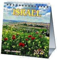 Kalender 2021 hsv Israel