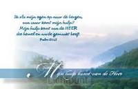 Minikaart mijn hulp komt van de Heer