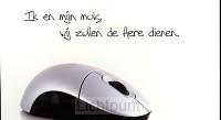 Minikaart ik en mijn muis wij zullen de
