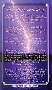 Minikaart geestelijke wapenrusting