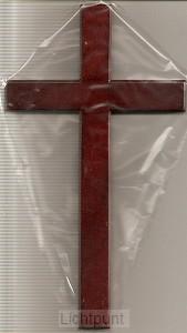 Wooden cross 20cm