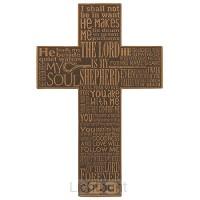 Wall Cross Psalm 23