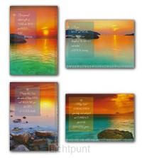 Get well cards sunshine set4
