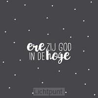 Kerstkaart Ere zij God in de hoge
