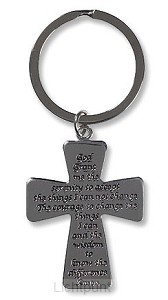Keychain serenity prayer