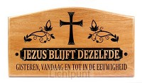 Wandbord hout 35x19.5cm Jezus Christus