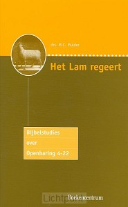 Lam regeert  POD
