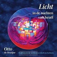 Licht in de nachten van Israel