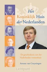 Koninklijk huis der nederlanden