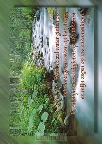 Ansichtkaart jesaja 44:3