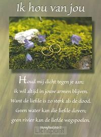 Ansichtkaart hooglied 8:6-7